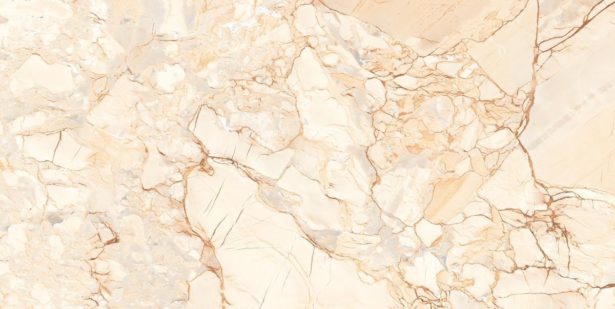Ambrosia Beige Marble Slab