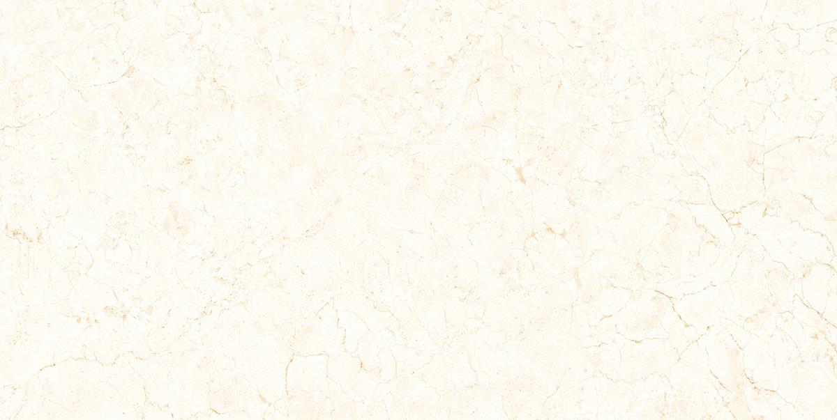 Aric Beige Marble Slab