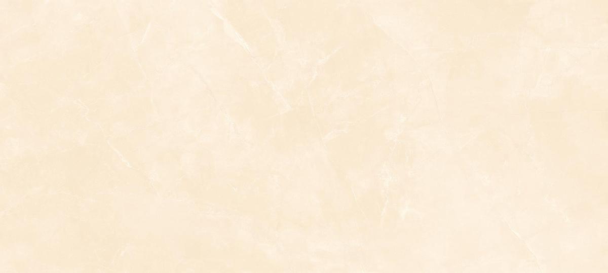 Armano Beige Marble Slab