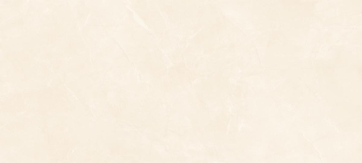 Armano Crema Marble Tile