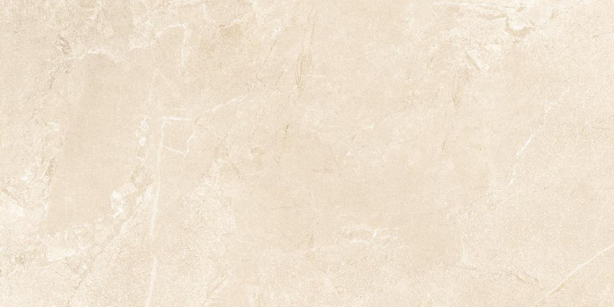 Astra Beige Marble Slab