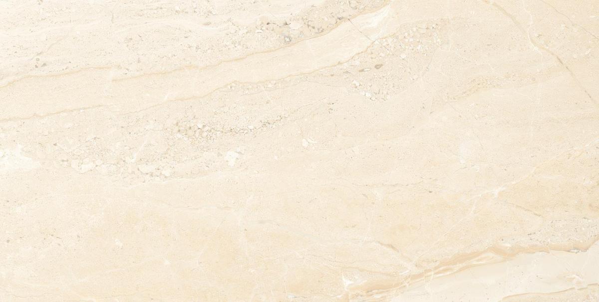 Dyna Honey Marble Tile