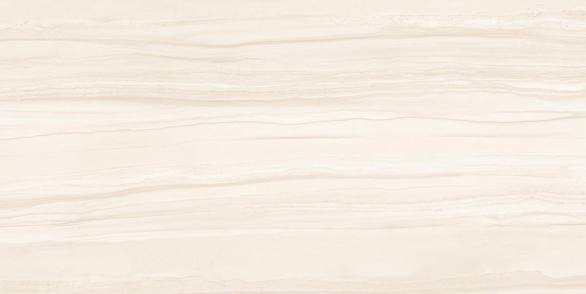 Endilo Crema Marble Slab