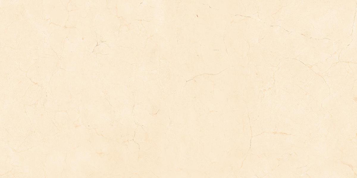 Marfil Gold Marble Slab