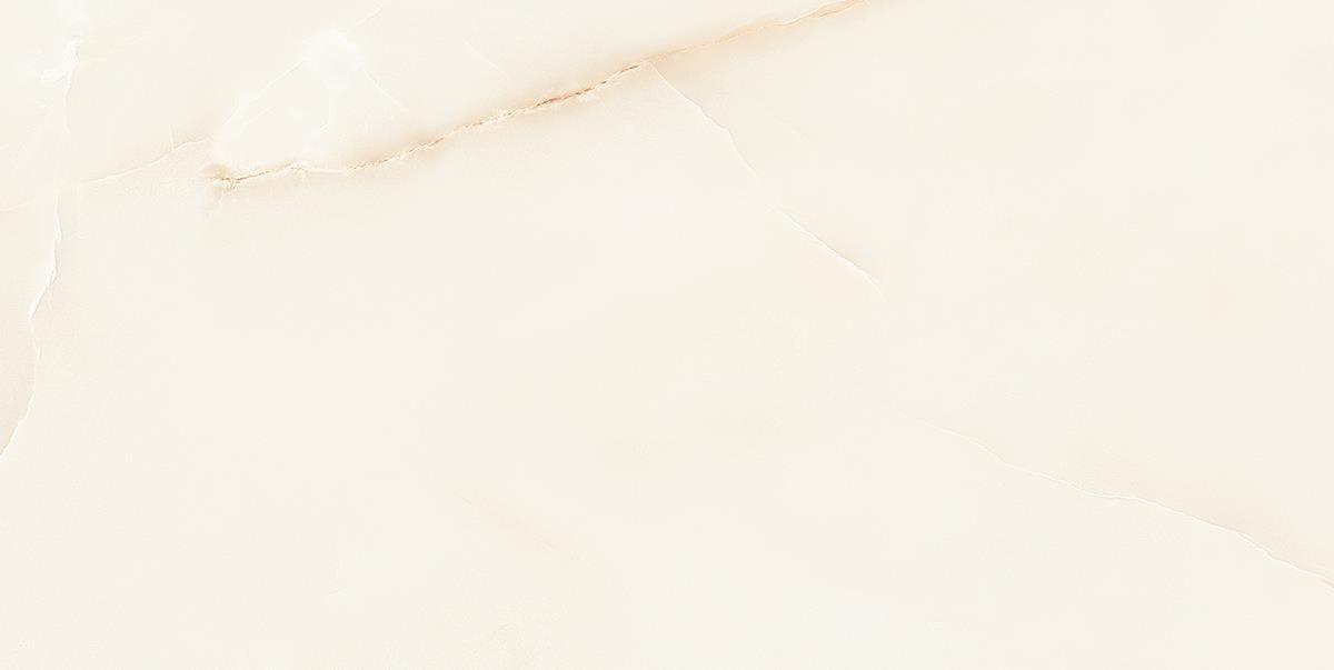 Onyx Honey Marble Tile