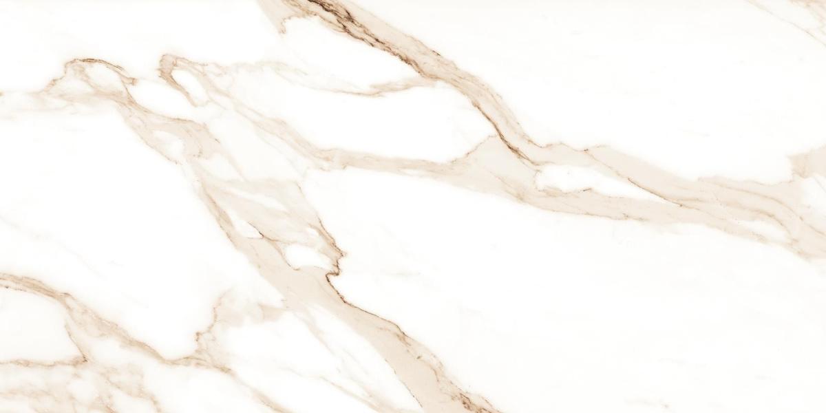 Rigato Brown Marble Slab