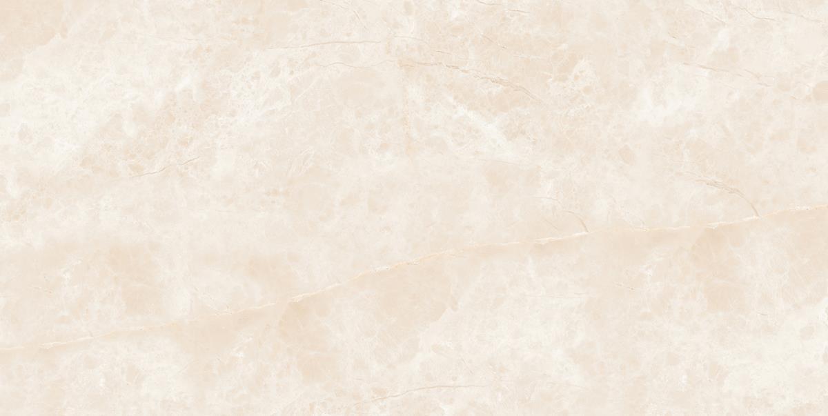 Tropical Beige Marble Slab